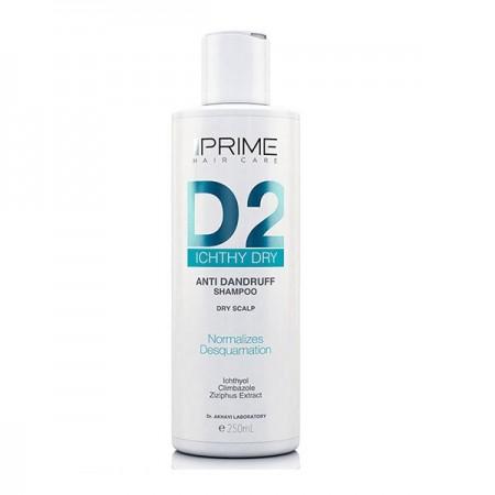 شامپو ضد شوره پوست سر خشک D2 پریم