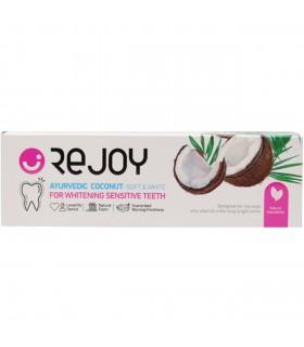 خمیر دندان سفید کننده حاوی عصاره نارگیل ریجوی