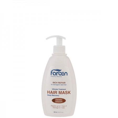 ماسک مو کراتینه فاربن مناسب موهای خشک و آسیب دیده