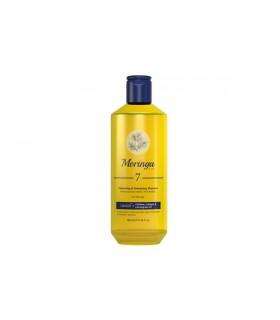 شامپو حجم دهنده و انرژی بخش مورینگا امو مناسب موهای چرب کد 7