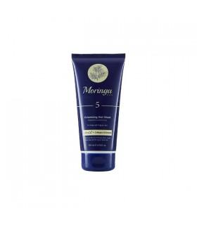 ماسک مو حجم دهنده مورینگا امو مناسب موهای نازک و شکننده کد 5