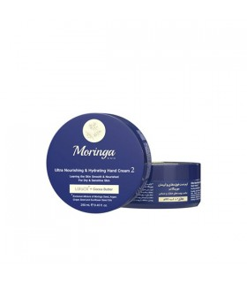 کرم دست فوق مغذی و آبرسان مورینگا امو مناسب پوست خشک و حساس کد 2