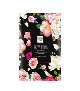 ماسک نقابی آبرسان گل ارگانیک سنانا