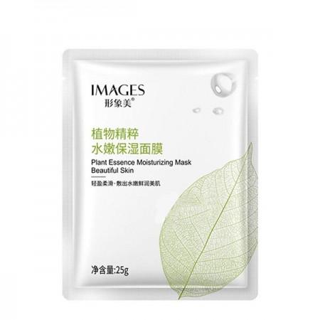 ماسک نقابی مغذی عصاره های گیاهی ایمیجز