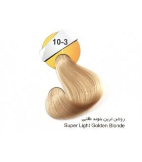 رنگ موی کراتینه دنیس سری طلایی روشن ترین بلوند طلایی کد 3-10