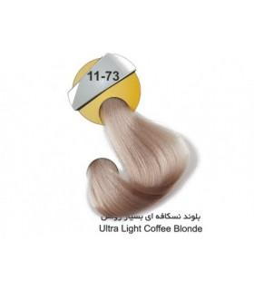 رنگ موی کراتینه دنیس سری هایلایت بلوند نسکافه ای بسیار روشن کد 73-11
