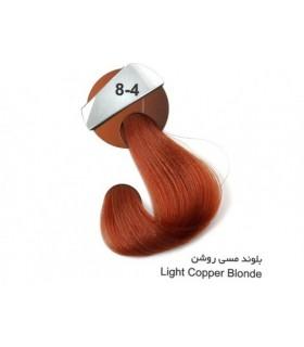 رنگ موی کراتینه دنیس سری مسی بلوند مسی روشن کد 4-8