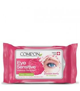دستمال مرطوب پاک کننده آرایش کامان - مخصوص دور چشم