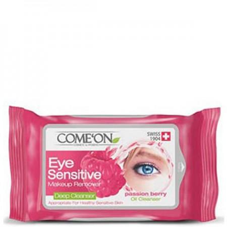 دستمال مرطوب پاک کننده آرایش دور چشم کامان | بسته 10 عددی