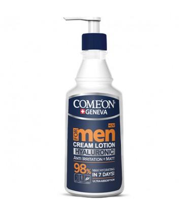 کرم مرطوب کننده پمپی مردانه کامان